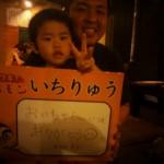 20120629_102012_2.jpg