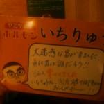20121128_212334.jpg