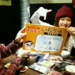 20121215_222301.jpg