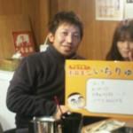 20130122_105605.jpg