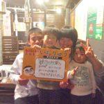 キッズルームのある焼肉屋さんいちりゅう南宮崎店